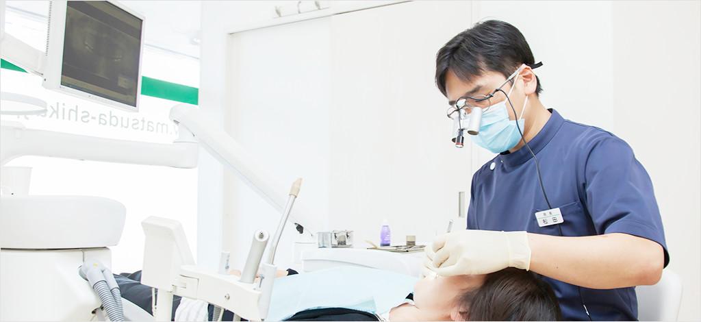 茅ヶ崎の歯医者、湘南まつだ歯科医院の拡大治療